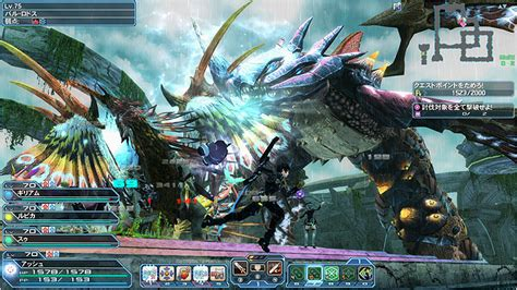 PSO2 JP: Get Camos of Legendary Weapons with WEAPONS